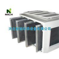 化工废气处理活性炭废气吸附成套设备