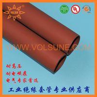 10KV热缩管 厂家直销 江浙沪地区可免费包邮 优质铜排热缩管 母排套管