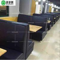 供应中式餐桌 方形咖啡厅 餐桌茶餐厅 板式桌椅多多乐家具直销定做