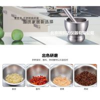 北京精凯达JK20494不锈钢研钵 研磨工具 碾磨器具