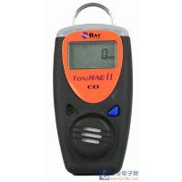 美国华瑞ToxiRAE II氨气体检测仪