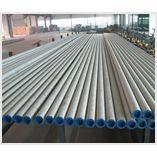 厂家供应310S不锈钢管0Cr25Ni20不锈钢管价格2520不锈钢无缝管现货可零切