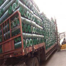 养殖围栏网批发多少钱 围墙栅生产 铁丝网围栏