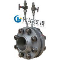 GUANGHUA METER/光华仪表 GHLD 标准孔板