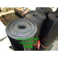 武汉市光面橡胶垫/力泰绝缘6毫米胶垫/绝缘胶垫生产厂家