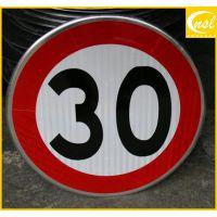 限速反光牌、三角反光牌、施工反光牌、道路反光指示牌