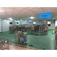 广东合鑫水处理专业生产、加工反渗透设备、废水设备、中水回用设备、水处理设备