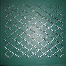 旺来Q235钢板网护栏 菱形钢丝网价格 钢板网型号