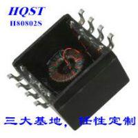 特制8PIN贴片网络变压器1:1高U45MH网络滤波器网口芯片厂家直销