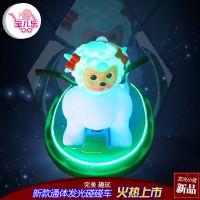 武汉热销款发光碰碰车 儿童玩具碰碰车厂家推荐 广场新型的发光碰碰车