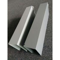喷粉灰色铝方通,50*100U型铝方通,OUBUYS【欧佰】铝天花厂家