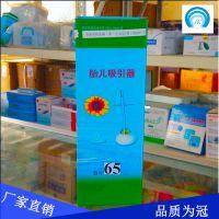 硅胶胎儿吸引器 妇科吸引器 医护专用 JKTT-50