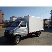 长安系列冷藏车、小型厢式冷藏车、冷藏厢货车、冷藏运输车