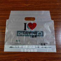 皇茶袋厂家 单双杯塑料打包袋 透明袋 po