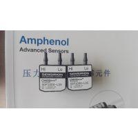 Sensirion盛思锐SDP600系列最低压差传感器SDP610-25pa(精度3%)