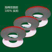 供应进口3M 亚克力双面胶用于难贴表面贴合固定用于汽车装饰条、线槽、镜框等产品粘接