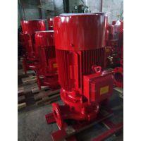 平顶山多级泵XBD15.0/27.7-100-350流量。