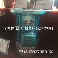 亚重YSE801-4-0.4KW软启动电机,大小车运行机构专用三相异步电动机,故障率低,节能