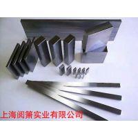 SKS31日本合金工具钢