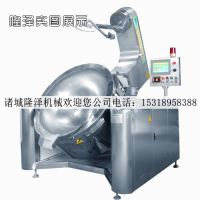 洁净卫生大型炒菜机器电磁搅拌炒菜机