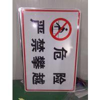 平凉反光路牌厂 18191060070 停车场标牌制作,高速公路警告标牌制作