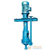 泥浆泵_广州中开泵业_广州1PN泥浆泵