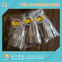供应模具电加热管 插入式单头电加热棒(王颖编辑)