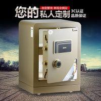格林尼森保险箱全钢大型办公保险柜十大品牌特价包邮