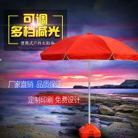 河北新视界定制52寸户外广告伞 广告促销太阳伞批发 (tys001 铁管)