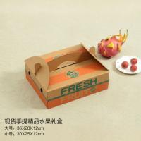 10斤大礼盒包装盒创意水果手提印刷包装盒