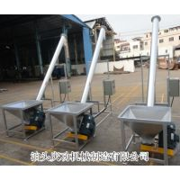 KLS型立式螺旋机/绞龙/垂直螺旋输送机/螺旋上料机/垂直给料机