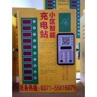 电动车充电桩有微信支付的吗?微信支付电动车充电站价格是多少?