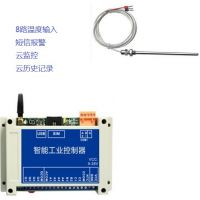 温度远程监控手机APP监控冷库冰箱温度短信报警器