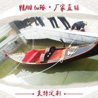 木船厂家出售大连东方水城定制贡多拉 电动休闲观光船服务类船