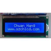 供应大视窗大玻璃 lcd1602液晶屏 1602液晶模块 蓝屏 3.3V 生产厂家