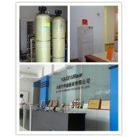 供应店铺/营业厅/办公室直饮水设备,东莞美的净水系统MRO701-D