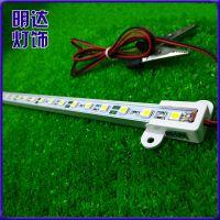 专业销售 高压大功率ledU形硬灯条 双排led硬灯条MD093