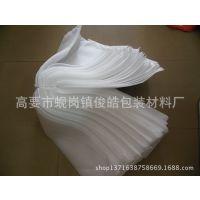 供应epe珍珠棉袋 广东珍珠棉包装材料 生产厂家优质保证