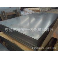 供应DT4A纯铁板 DT4A纯铁棒 DT4A冷轧板