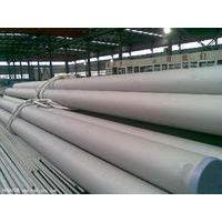 低价销售大口径310S不锈钢工业管 佛山不锈钢管厂