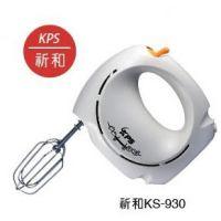烘焙工具 电动打蛋器 打发蛋清奶油黄油 祈和KS-930家用打蛋器