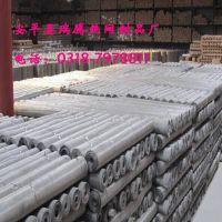 【实体厂家】316L500目600目不锈钢网,不锈钢筛网现货供应