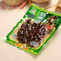 傣旺傣味鸡枞菌40克 办公室休闲零食品 云南特产小吃 厂家批发
