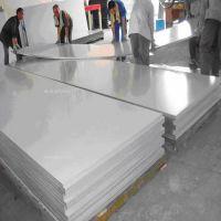 供应宝钢抗腐蚀316L不锈钢板 8K镜面板 电梯0.8*1219*C