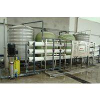 恒信单级反渗透水处理设备