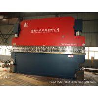 【航天科技】锻压机床企业 200T-3200 液压折弯机 数控折弯机