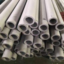 无缝管 不锈钢无缝管 304无缝不锈钢管厂家供应SUS304不锈钢无缝管 非标厚壁无缝管