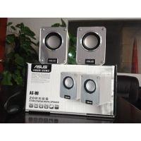 厂家直销华硕音箱/华硕AG80音响\笔记本台式机电脑USB2.0电脑音箱