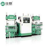 佳鼎自动热压成型机300T/橡胶平板硫化机/液压成型机/橡胶机械