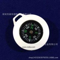 指南针钥匙扣,25mm指南针,指北针,罗盘,25毫米,深圳工厂生产加工,厂家定做,广告促销礼品